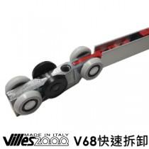 VILLES2000  V68 義大利快拆式雙向緩衝拉門